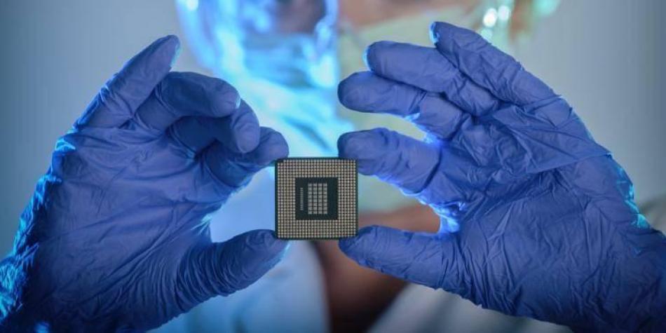 Fronteras de la física. Nanotecnología.